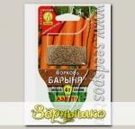Морковь Барыня ® в СЕЯЛКЕ, 4 г