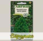 Кипарисовик тупой Красавец, 0,1 г