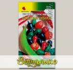 Перец декоративный Комнатный любимец, Смесь, 0,2 г