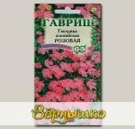 Гвоздика альпийская Розовая, 0,1  г