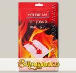 Лейкопластырь Master Uni Перцовый 10х18 см
