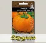 Перец сладкий Оранжевый Юбилейный, 0,25 г Авторские сорта и гибриды