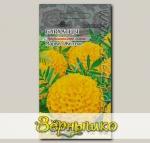 Бархатцы Марвел Желтые, 5 шт. PanAmerican Seeds Профессиональные семена