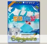 Стиральный порошок Листовой Wash day (10 листов)