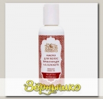 Масло для волос Брингарадж Кунжут (Рецепты Аюрведы), 150 мл