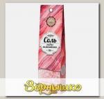 Соль гималайская розовая (Соленая коллекция), 50 г