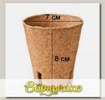 Торфяные горшочки Джиффи - Пот (Jiffy - Pot) 7х8 см, 10 шт.