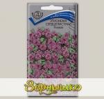 Этионема Сердцелистная Розовая, 0,05 г