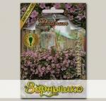 Бакопа Блютопия, 5 мультидраже Platinum