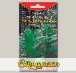 Табак курительный Молдавский 456, 0,02 г