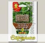 Кориандр овощной Петруша огородник в СЕЯЛКЕ, 3 г