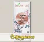 Крем против морщин вокруг глаз Сильно увлажняющий JAPAN LIFT, 15 мл