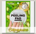 Пилинг-диск для лица с экстрактом Киви SUNSMILE Peeling Pad
