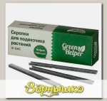 Скрепки для подвязчика растений (садового степлера, тапенера) Green Helper Tapetool, 10000 шт.