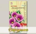 Эустома Лагуна Лиловая, 5 шт. PanAmerican Seeds