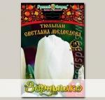 Тюльпан Триумф СВЕТЛАНА МЕДВЕДЕВА, 3 шт. Эксклюзив