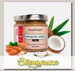 Паста Миндальная запеченная протеиновая с кокосом и стевией, 250 г