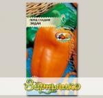 Перец сладкий Зидан, 0,2 г Эксклюзивные сорта