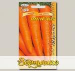 Морковь Золотой запас (на ленте), 7 м