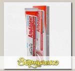Зубная паста лечебно-профилактическая с очищающим ферментом ЭНЗИМ Альбадент, 105 г