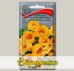Портулак крупноцветковый Солнечная страна Золотой, 0,1 г