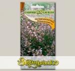 Шалфей мускатный Вознесенский 24, 0,3 г