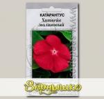 Катарантус Хитвейв Малиновый, 15 шт. Профессиональные семена