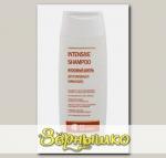 ALL INCLUSIVE Интенсивный шампунь для ослабленных и ломких волос Intensive Shampoo, 250 мл