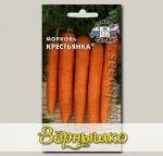 Морковь Крестьянка ®, 1 г