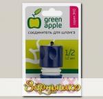Коннектор GREEN APPLE для шланга 12 мм (1/2), пластик (GAES20-04)