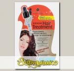 Программа интенсивного ухода за волосами Укрепление и объем (сыворотка+маска), 8 х 15 г