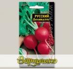 Редис Русский деликатес ®, 2 г