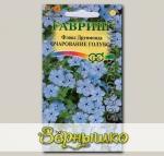 Флокс Друммонда Очарование Голубое, 0,05 г