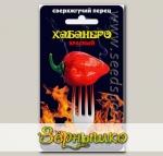 Перец супер жгучий Хабанеро Красный, 5 шт.