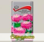 Цинния георгиноцветковая Супер йога Роуз, 0,4 г