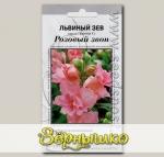 Антирринум махровый (Львиный зев) Твинни Розовый звон F1, 15 шт. Проф. семена