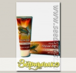 Крем для тела Акулий жир и Горчица с медом (от боли в суставах), 75 мл