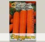 Морковь Нантик Резистафлай F1, 0,5 г