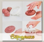 Формочка для котлет и гамбургеров PRESTO