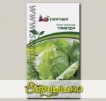 Салат кочанный Трапер, 1 г