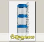 Контейнеры для перекусов и еды BlenderBottle GoStak бирюзовый, 3х100 мл