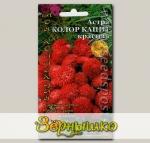 Астра Колор Капит Красная, 0,2 г Моя коллекция Элита