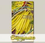 Фасоль спаржевая Гречанка, 5 г Семена от автора