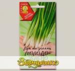 Лук репчатый Молодо-зелено, 0,5 г Самое-самое