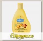 Шампунь и гель 2 в 1 с ароматом Банана Bebble My Friend 1+, 250 мл