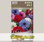 Анемона махровая MIX, 15 шт.