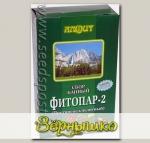 Банный сбор Фитопар-2 Противоцеллюлитный, 500 г (20 фильтр-пакетов по 25 г)