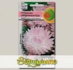 Гелихризум Серебряная роза, 0,1 г