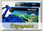 Складной растягивающийся шланг для полива Magic Hose (XHose) Синий, 60 м