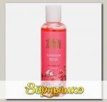 Гель для умывания лица Дамасская роза Без сульфатов (Естественное увлажнение), 100 мл